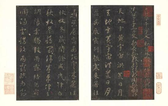 宋拓智永《千字文》东京国立博物馆藏