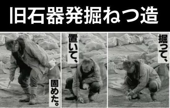 藤村偷埋三部曲