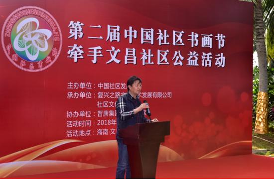 中国书法家协会专业委员会委员、军旅书法院院长卿建中发言