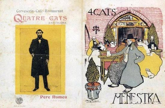 """酒馆的""""四只猫广告"""""""