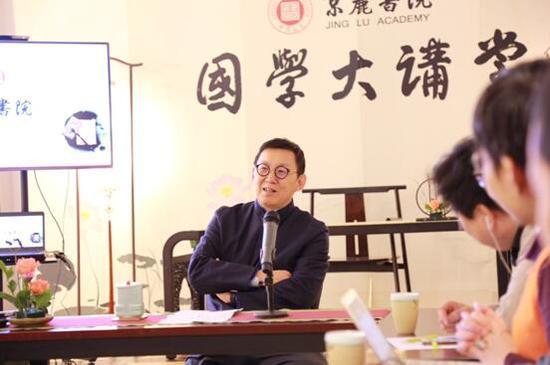 段俊平先生讲授中国书法艺术