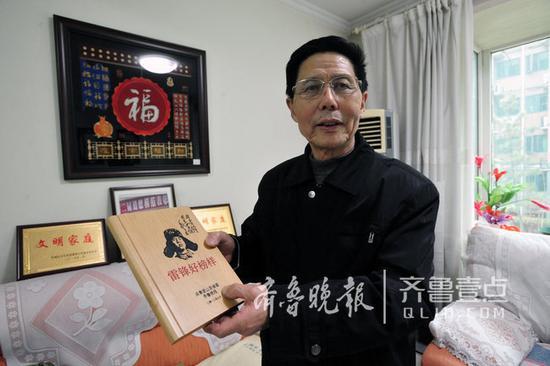 (刘树林获得了很多荣誉.图片