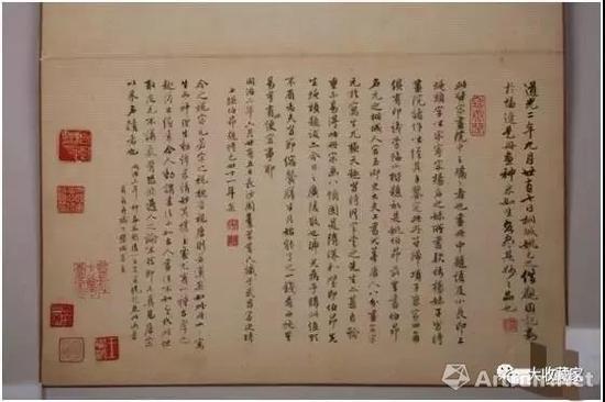 《南宋院画小品册》 王瓒绪旧藏
