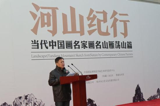 中国画学会副秘书长、中国国家画院研究员 张桐�r 主持开幕式
