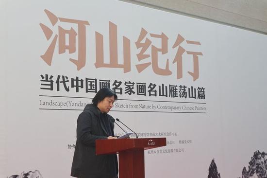国家博物馆书画研究创作中心负责人、研创部主任 石峰 致辞