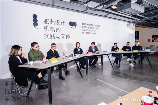 圆桌讨论,图片:华·美术馆