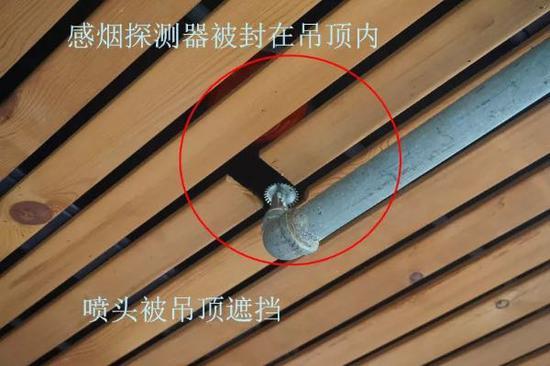 二次装修消防设施未进行相应改造施工