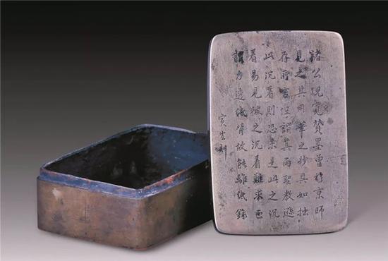 【清】陈寅生刻兰亭序铜墨盒