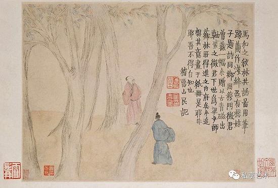 清 金农 秋林共话图
