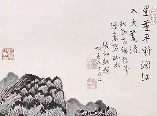 潘素山水图,张伯驹题字