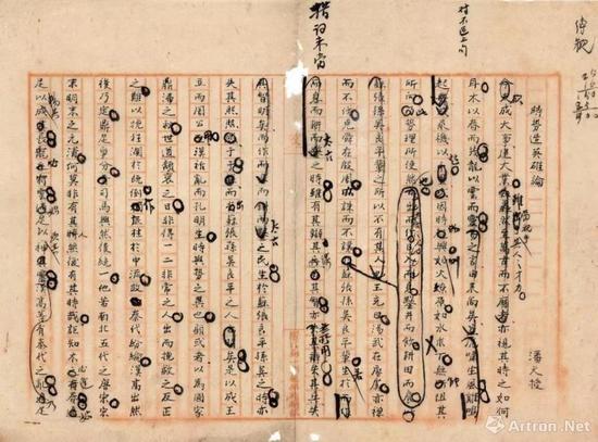 """1917年 潘天寿""""浙江一师""""时期作文""""时势造英雄论""""手稿"""