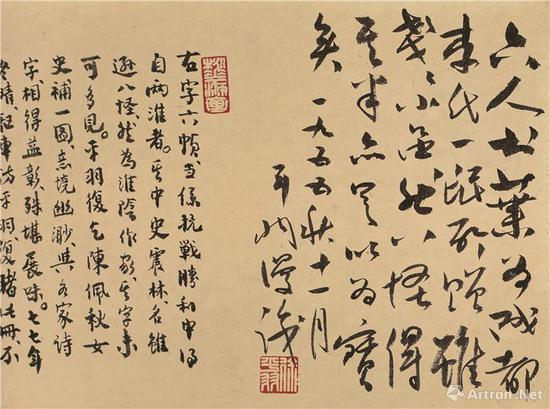《六人书叶》集册12×10.5cm×7绢本水墨