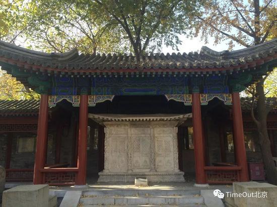 北京石刻艺术博物馆