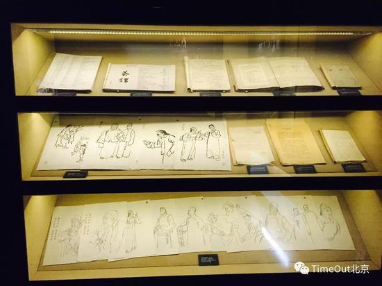 北京人艺戏剧博物馆