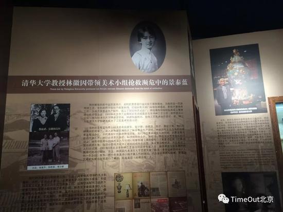 景泰蓝博物馆
