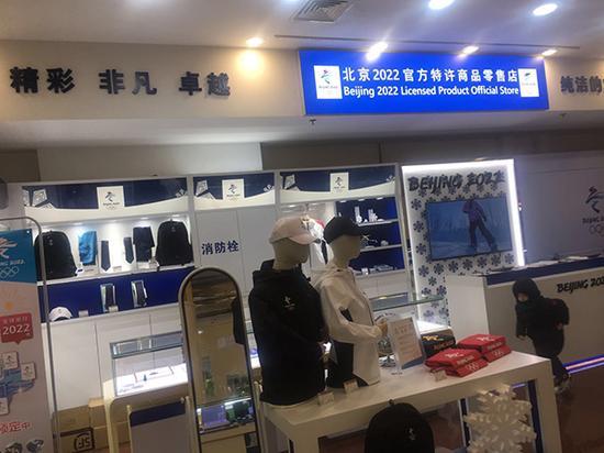 特许零售店 以下图片均为澎湃新闻记者 蒋逸轩 摄