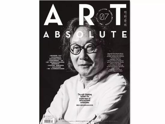 编辑Editor:朱立彩 Zhu Licai