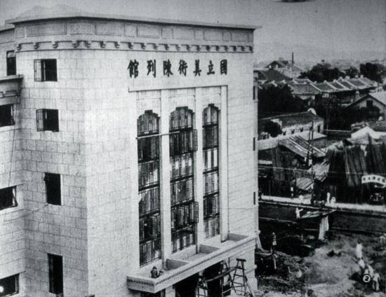 即将竣工之国立美术陈列馆(南京·1936)