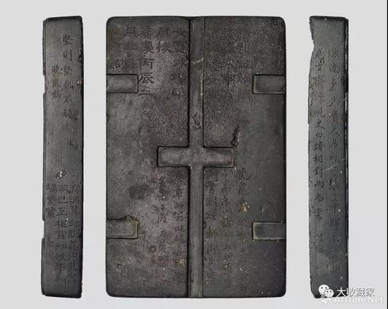 纪晓岚、刘墉、蒋师爚、桂馥、伊秉绶铭黻文砚