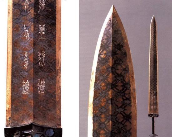 越王勾践剑(局部)