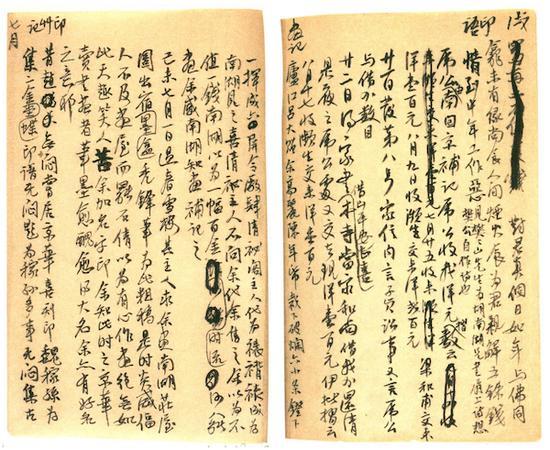 图8 齐白石《乙未日记》第16-17页中所记与胡南湖的交往 北京画院藏