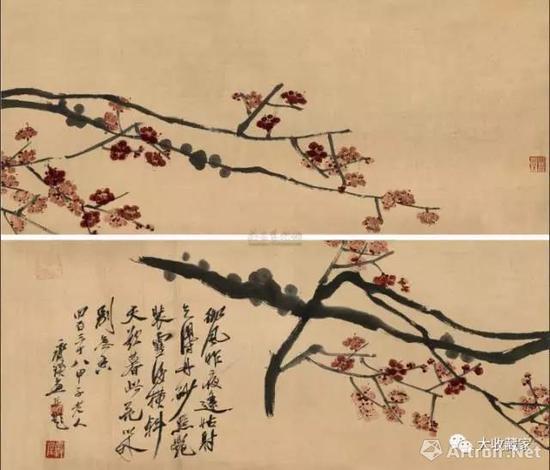 1936年,齐白石为王瓒绪作《红梅图》