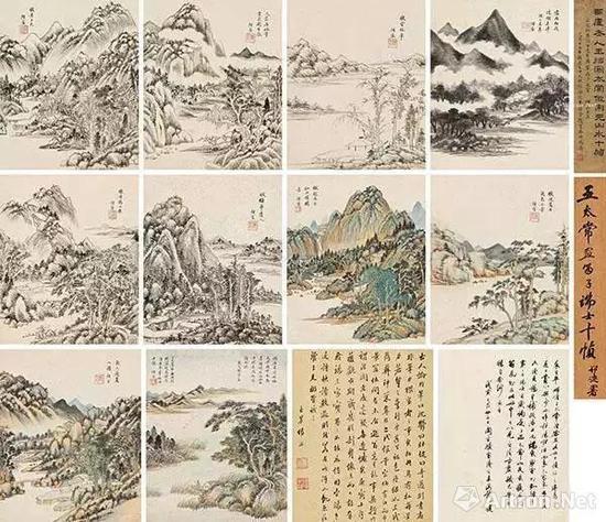 No.23 潘天寿《耕罢》 1.5893亿元 中国嘉德 2017-06-19