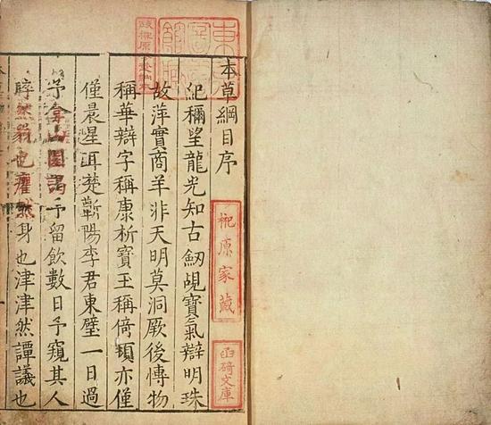 花梨(花黎木、番花梨)的名称由宋至20世纪初