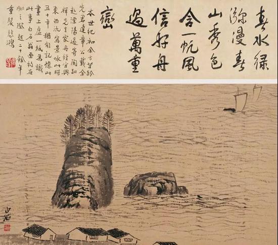 《春水绿弥漫》 齐白石、徐悲鸿 纸本水墨 约1940年 徐悲鸿纪念馆藏