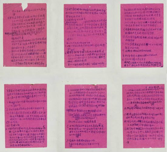 朱德的《努力争取俘虏兵参加抗日反蒋战线》的手稿