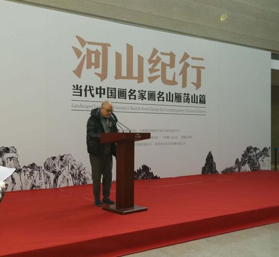 中国国家画院名誉院长、中国画学会会长 龙瑞 致辞