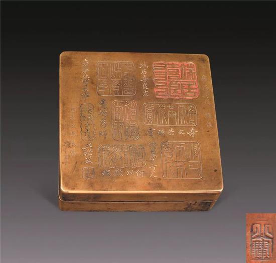 【民国时期】姚茫父刻铜墨盒