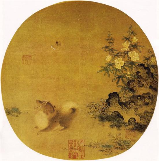 南宋 佚名 《秋葵犬蝶图 》 绢本设色 辽宁省博物馆藏