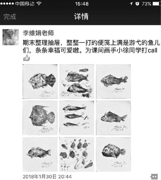 杭州初一学生下课就画鱼还有老师想跟她学画画