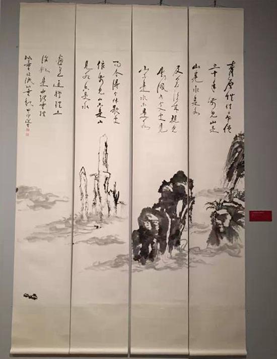 饶宗颐《写青原禅偈山水四屏》,2004年