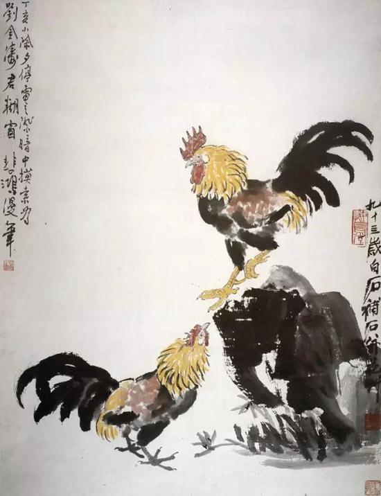 《斗鸡》 齐白石 徐悲鸿 纸本设色 1947 徐悲鸿纪念馆藏