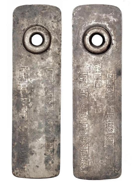 八思巴文银圣旨牌 元代 内蒙古文物考古研究所藏