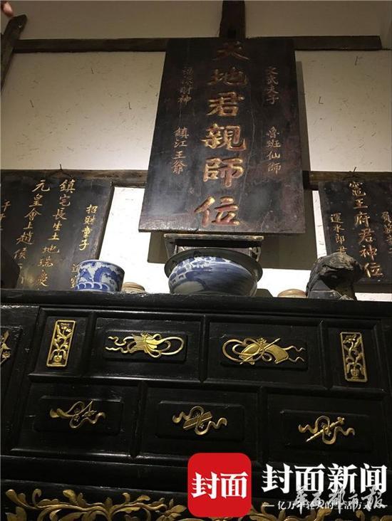 """四川""""古董疯子""""要做樊建川第二 藏品4万多件"""