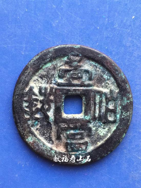 """中国钱币史上的奇葩""""壹当伯钱"""""""