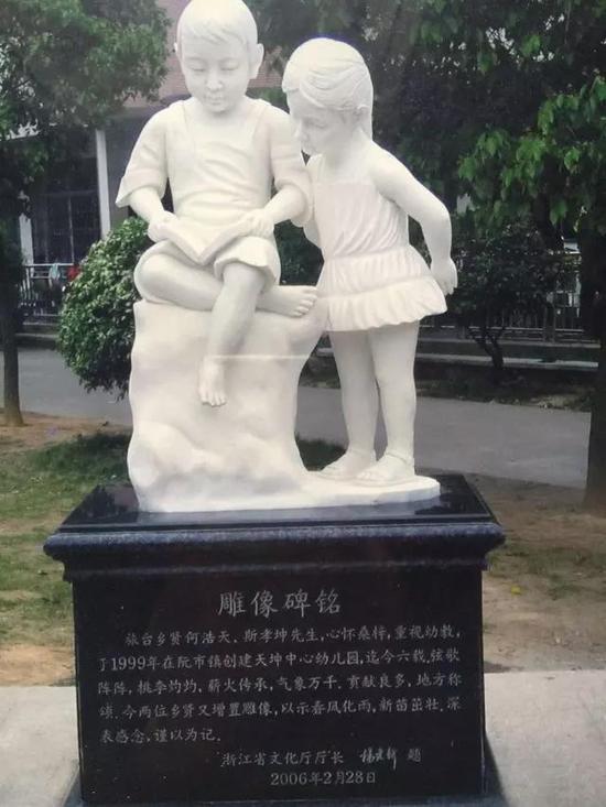 从碑铭中我们也可看出阮市人民对何浩天、斯孝坤先生捐赠的感激之情溢于言表。