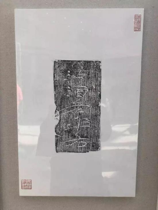 曹操宗族墓群——元宝坑一号墓出土