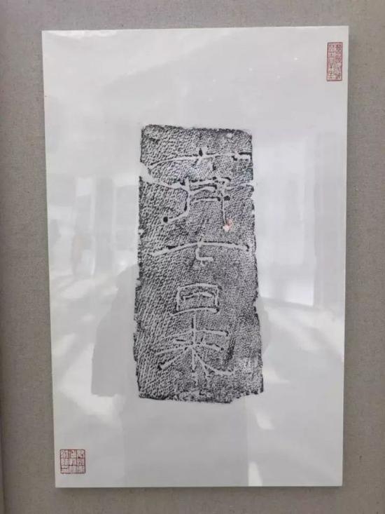 曹操宗族墓群——曹嵩墓出土