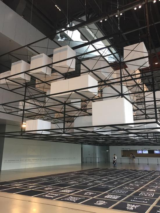 """尤纳认为新的建筑应该是""""将盒子放在架子上"""" ?PSA"""