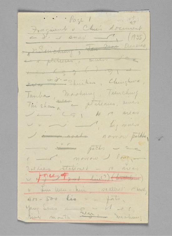 史沫特莱记录的《朱德论雪山作战》英文速记稿