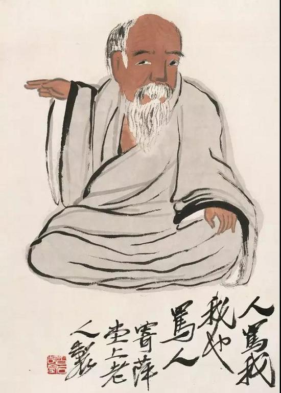 《人骂我我也骂人》 齐白石北京画院藏