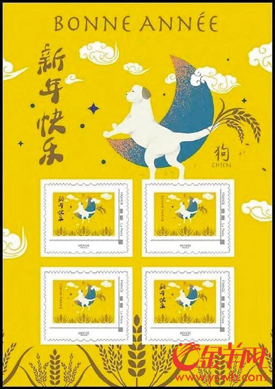 狗年邮票受欢迎  全球遍地开花