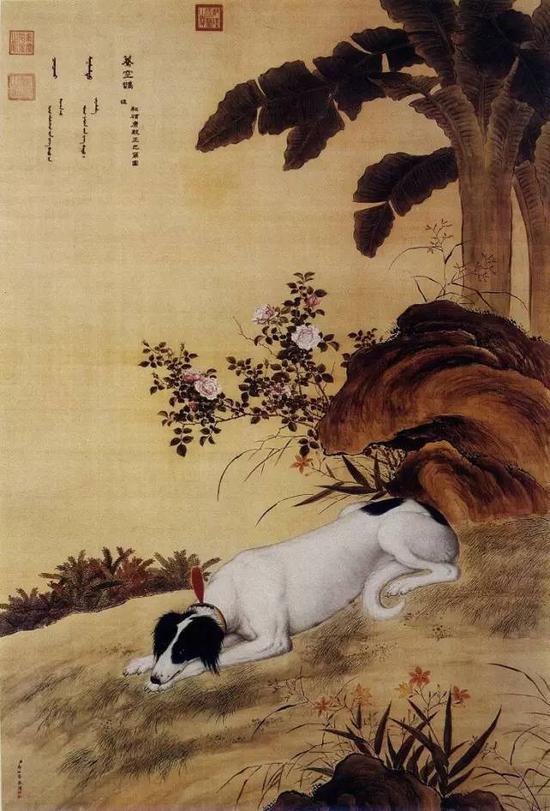 郎世宁《十骏犬之蓦空鹊图》,满文名是喜鹊的意思。和碩硕康亲王巴尔图进。