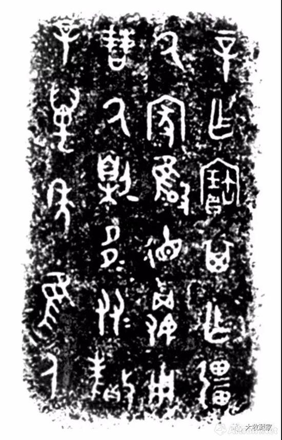 李荫轩旧藏,辛鼎(图为铭文拓片)