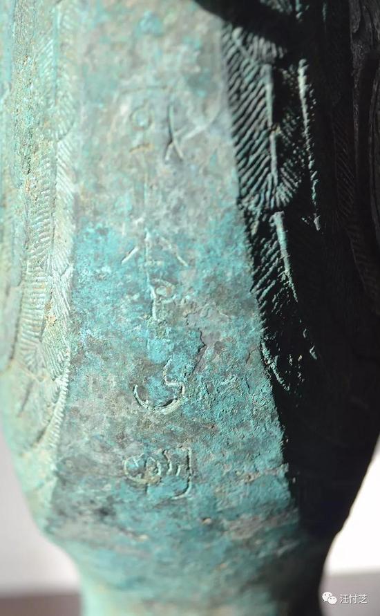 左侧凤凰腹部铭文