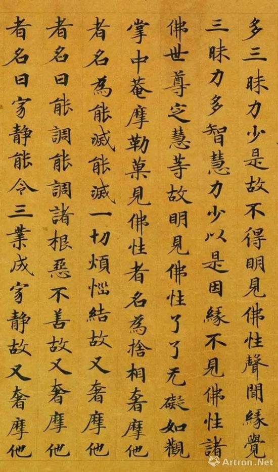 ▲《唐人写本大般涅盘经》第三十一卷